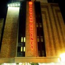 Hotel Radhika Regency in Rourkela