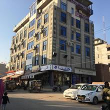 Hotel Raj International in Nagaur