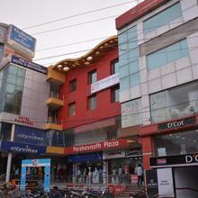 Hotel Raj Mahal in Bikaner
