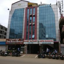 Hotel Raj Mahal in Manoharpur