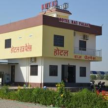 Hotel Raj Palace in Nagaur