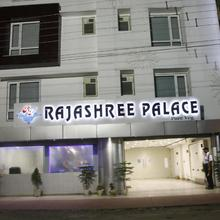 Hotel Rajashree Palace in Siliguri