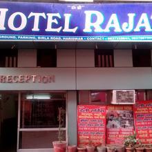 Rajat Residency in Raiwala