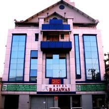 Hotel Rajawas in Dibrugarh