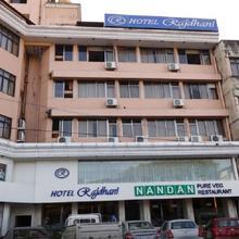 Hotel Rajdhani in Pilerne