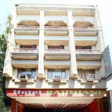 Hotel Rajdhani Jammu in Nagrota