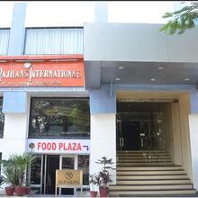 Hotel Rajhans International in Bhagalpur