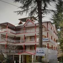 Hotel Rajhans Manali in Manali