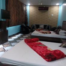 Hotel Rajkamal in Jasidih