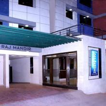 Hotel Rajmandir in Ranpur