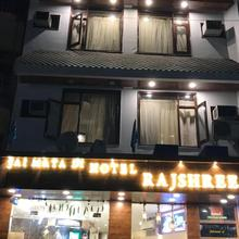 Hotel Rajshree in Dami