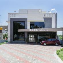 Hotel Ram Leela in Rameshwaram