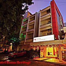 Hotel Rama Heritage in Mahiravani