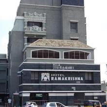 Hotel Ramakrishna, Tiruvannamalai in Thiruvannamalai