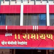 Hotel Ramayan in Wadgaon Road