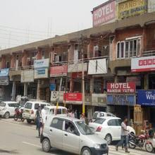 Hotel Ranbir Yatri Bhawan in Jammu