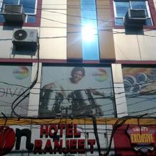 Hotel Ranjeet in Muzaffarpur