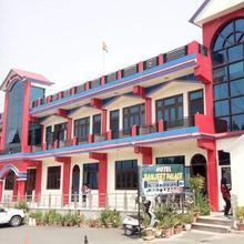 Hotel Ranjeet Palace Lohaghat in Champawat
