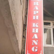Hotel Raphkhang in Mangpu