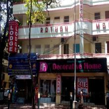 Hotel Rathna Mahal Residency in Bengaluru