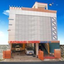 Hotel Rathnavel Towers in Tambaram
