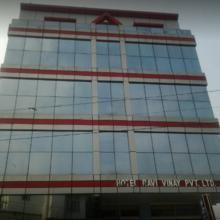 Hotel Ravi Vinay in Purnia