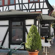 Hotel-Restaurant Walkmühle in Altweilnau