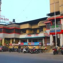 Hotel Rex Plaza in Navi Mumbai