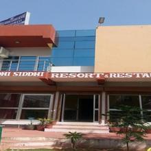 Hotel Riddhi Siddhi in Sawai Madhopur