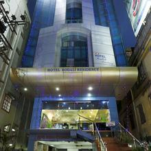 Hotel Rodili Residency in Guwahati