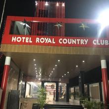 Hotel Royal Country Club in Bawatpur