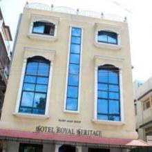 Hotel Royal Heritage in Bengaluru