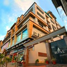Hotel Royal Highness in Tinsukia