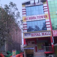 Hotel Royal Mall in Rohtak