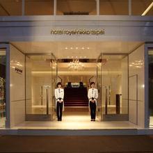 Hotel Royal-nikko Taipei in Taipei