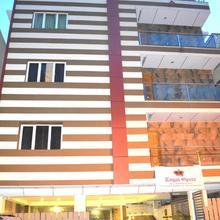 Hotel Royal Opera in Nayandahalli