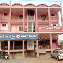 Hotel Royal Palace in Buldana