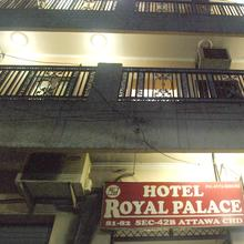 Hotel Royal Palace in Chandigarh