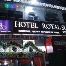 Hotel Royal Suites in Samastipur