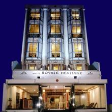 Hotel Royale Heritage in Narasimharaja Puram