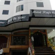 Hotel Roy's Harbour in Danapur