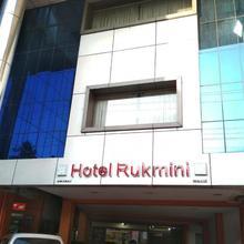 Hotel Rukmini in Angamaly