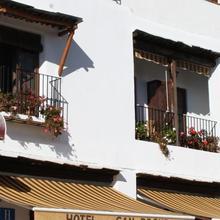 Hotel Rural San Roque in Trevelez