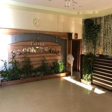 Hotel S C Continental in Itanagar