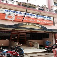 Hotel Sadbhawana in Sabaur