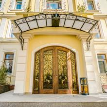 Hotel Sadovnicheskaya in Moscow