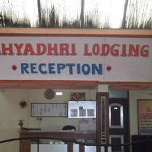 Hotel Sahyadri in Mahiravani