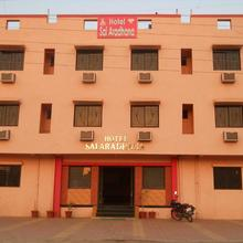Hotel Sai Aradhana in Kopargaon
