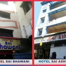 Hotel Sai Bhawani And Sai Ashish in Shirdi