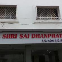 Hotel Sai Dhanpratap in Shirdi